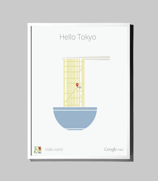 Une campagne Hello World sobre et efficace pour Google Maps.