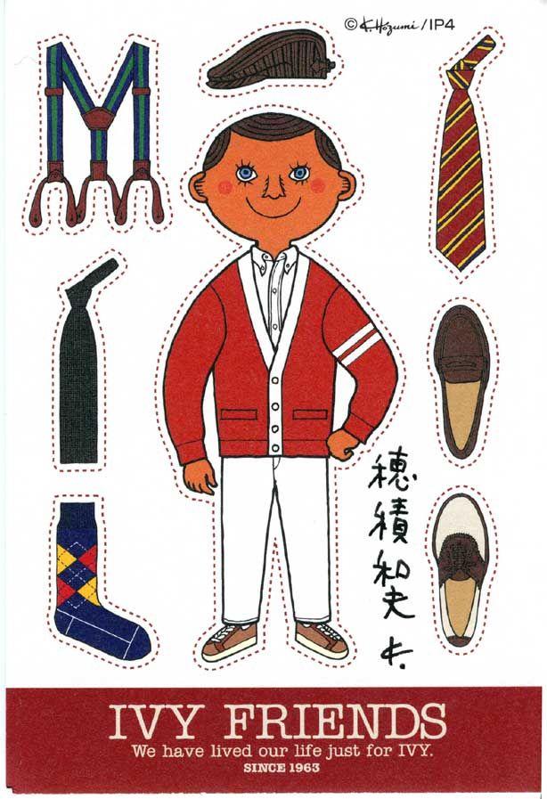 Kazuo Hozumi's Illustrated Ivy, Japan