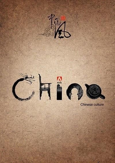 """Chinese culture. """"Repinned by Keva xo""""."""
