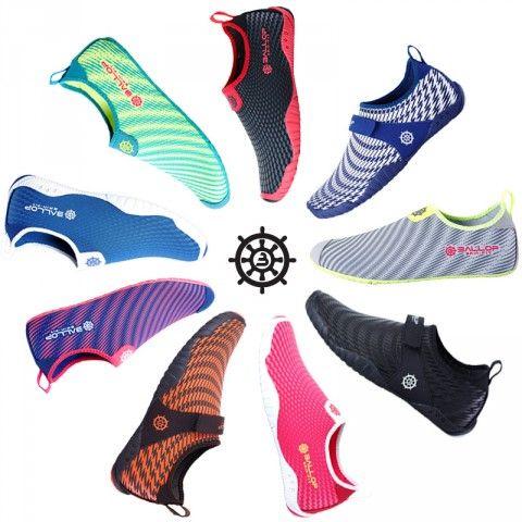 Ballop Skin Shoe Giveaway by Lexigear