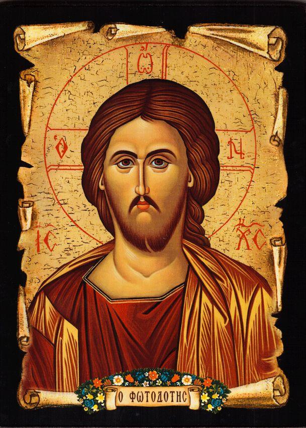 Ορθόδοξα Ωφελήματα: Ιησούς Χριστός,όλοι ξέρουμε αυτό το όνομα, όμως πόσοι Τον ξέρουμε;