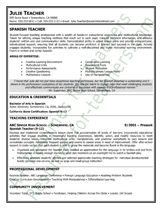 spanish teacher resume sample - Sample Of Teacher Resume