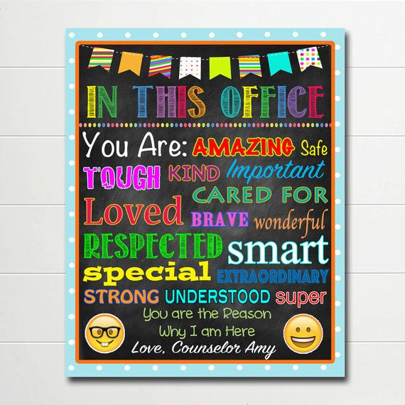 PERSONALIZED School Counselor Poster Child Therapist Decor