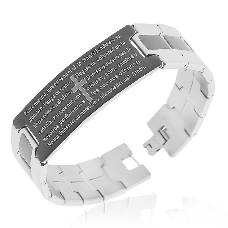 Stainless Steel Black Silver-Tone Padre Nuestro Prayer Spanish Mens Bracelet, 8""