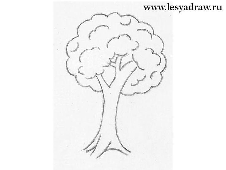 Как нарисовать дерево для детей