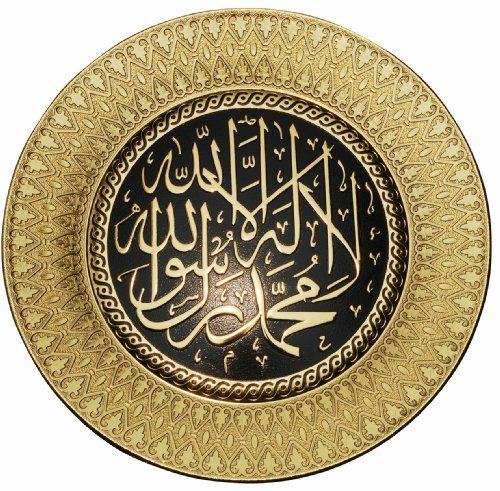 Unique Gold Acrylic 95inch La ilaha illallah Muhammad Rasulullah Islamic Kalima Tawhid Art Display Plate With Stand ** Learn more by visiting the image link.