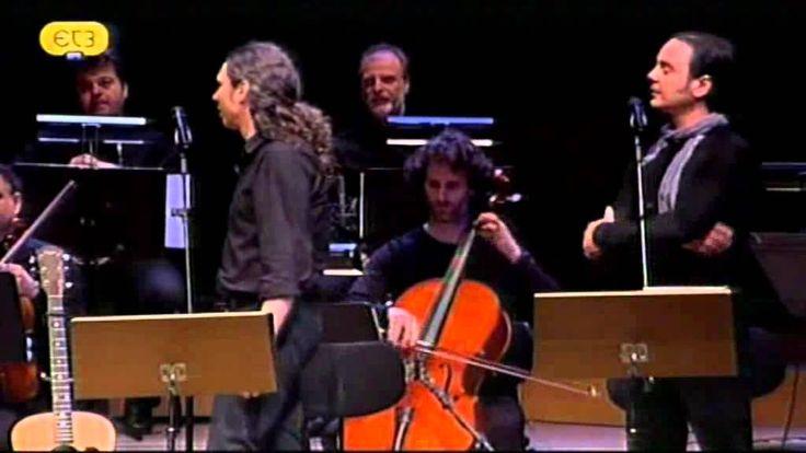 Maria Farantoyri & Alkinoos Iwannidis - «100 xronia apo ti gennisi tou N...