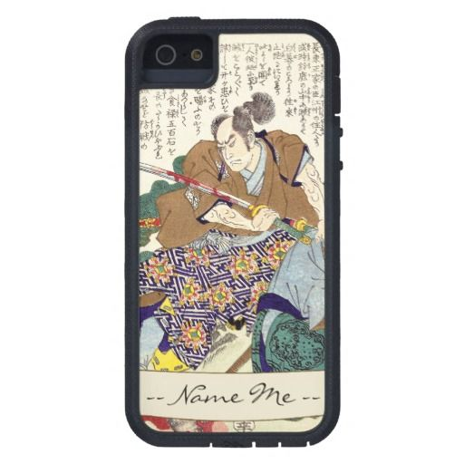 SOLD! -  Classic Vintage Japanese Samurai Warrior General iPhone 5/5S Case