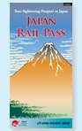 Japan Rail Pass - only if going to Kyoto