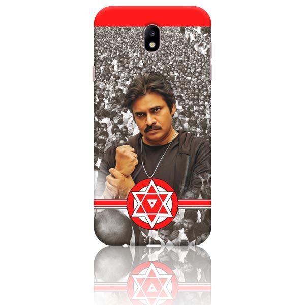 best cheap 93007 36f0d Get power star pawan kalyan mobile back cases at our store ...