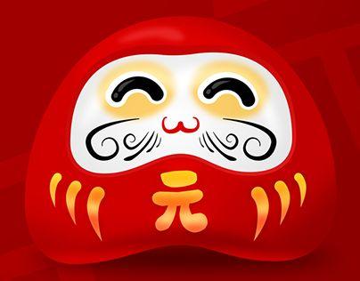"Check out new work on my @Behance portfolio: ""Daruma Mascot"" http://be.net/gallery/46714643/Daruma-Mascot"