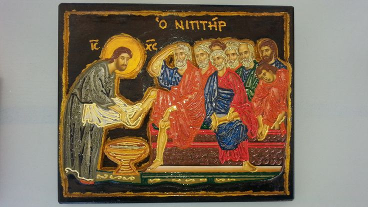 Tελετή του Ιερού Νιπτήρα - Ceremony of the Holy Basin by Icondimiourgia on Etsy
