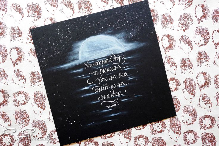 You Are the Entire Ocean poem by Rumi in oil pastel art and calligraphy by SweetSincerely on Etsy