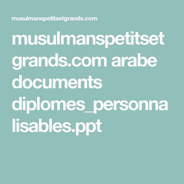 musulmanspetitsetgrands.com arabe documents diplomes_personnalisables.ppt