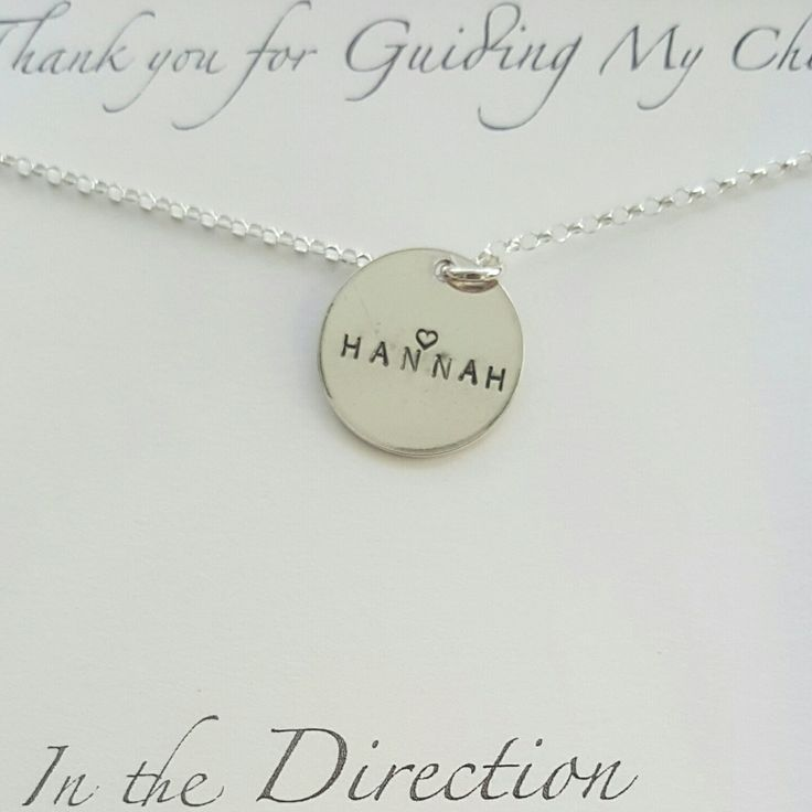 The backside of the compass necklace. The way for your son or daughter to personalize teacher appreciation gift