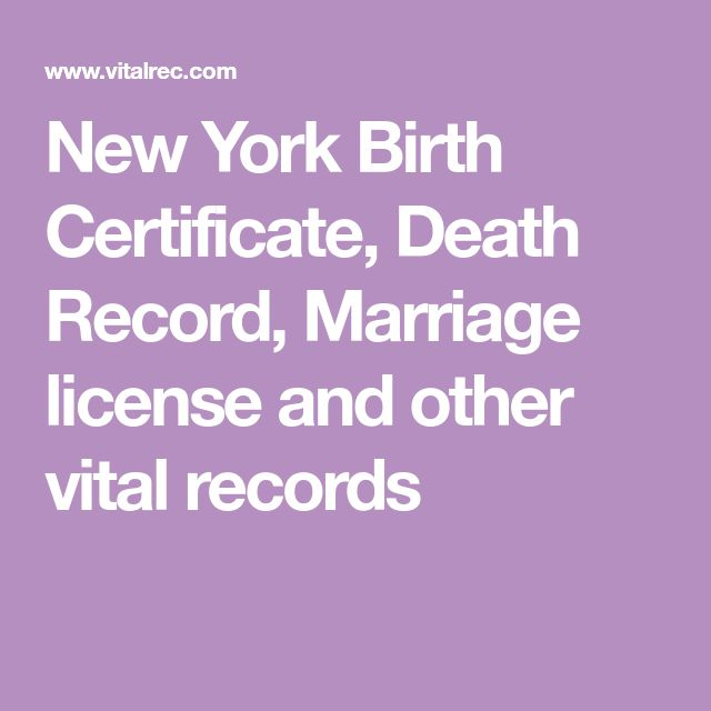 25+ Unique Birth Certificate Ideas On Pinterest