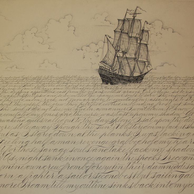 """""""Semblance"""" This is an old sailor's ghost story written by, Eleanor Perry-Smith, and penned in Spencerian script and illustrated."""