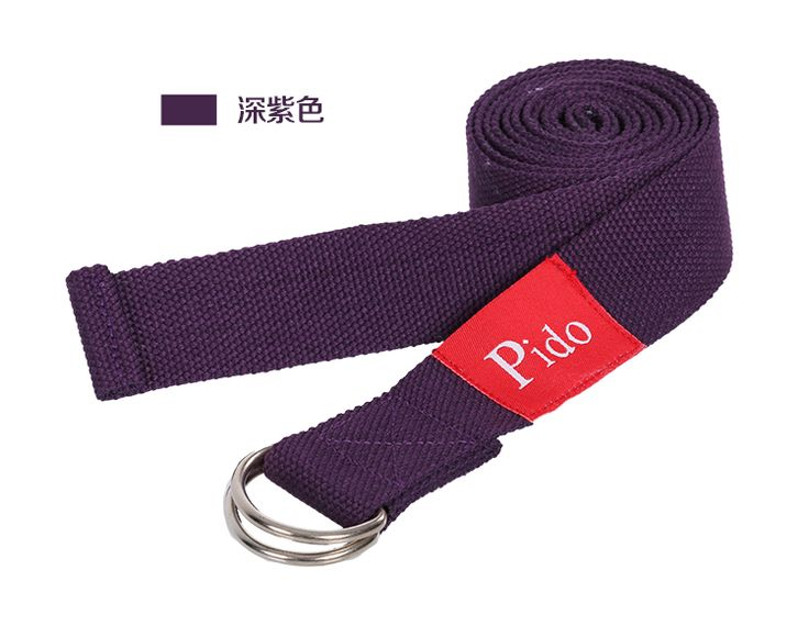 we make and export this yoga strap; if you have interest please contact: a@pideg.cn David Zhu