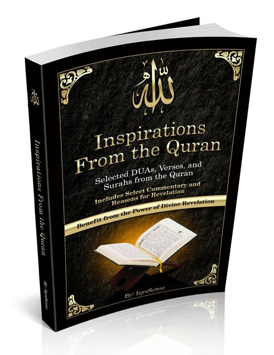In this unique book, you will finally get the opportunity to learn not only the sacred Quranic Duas but also the context in which various people including the prophets of Allah made those Du'as, thus
