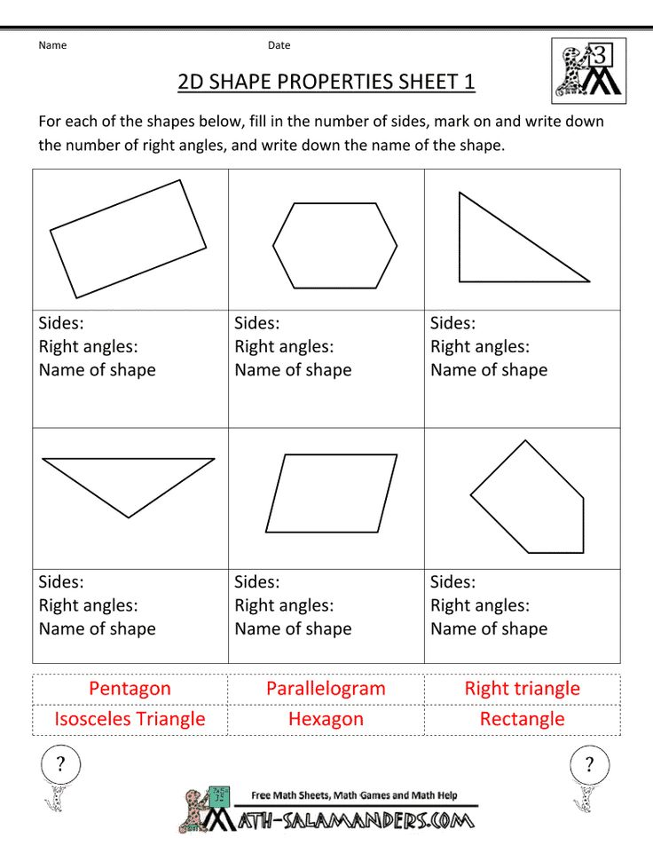 61 Best Andrew Math Work Images On Pinterest Teaching Math