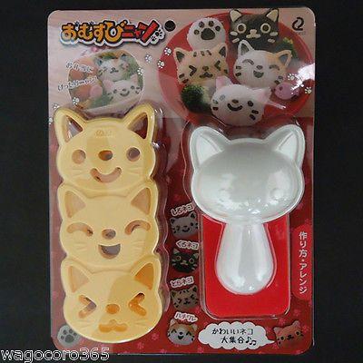 Cat Onigiri Mold Rice Ball Kit / Nori Seaweed Punch Cutter / Bento Accessories in Home & Garden,Kitchen, Dining & Bar,Kitchen Tools & Gadgets | eBay