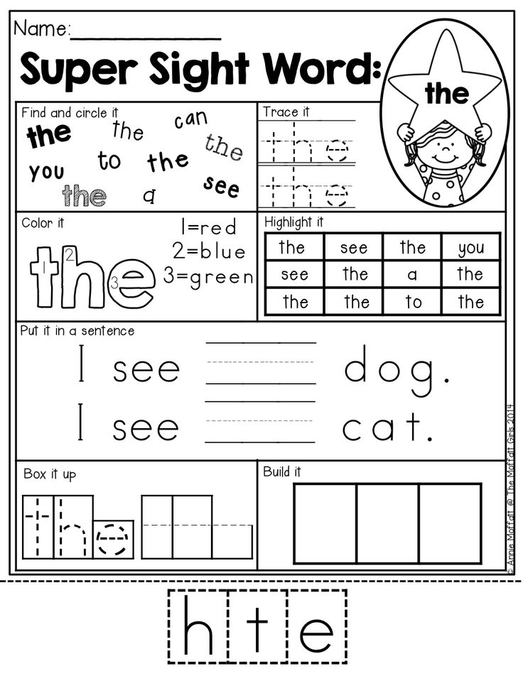 25 best ideas about Kindergarten Sight Word Worksheets on – Sight Word Worksheets for Kindergarten