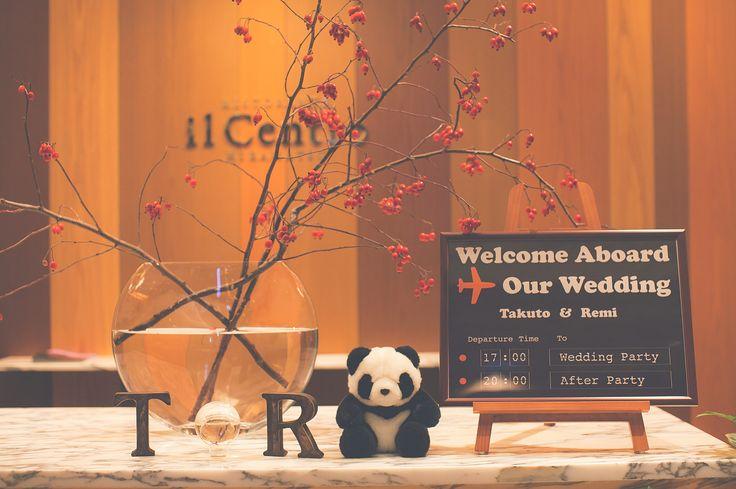 おふたりらしい装飾  会場内は自由に飾り付けができます 廊下の壁にゲスト全員にメッセージを貼ったり お待合いのスペースにぬいぐるみを置いたり 色々なところにかわいいパンダがいるご結婚式でした . . . hiramatsu #ilcentro #weddingparty #weddingdress  #wedding  #ひらまつ #イルチェントロひらまつ #イルチェントロ #ひらまつウエディング #札幌レストラン #札幌ウエディング #ウエディングパーティ #おしゃれ花嫁 #北海道花嫁 #レストランウエディング #大人花嫁 #札幌駅 #札幌 #赤れんがテラス #2018夏婚 #プレ花嫁 #結婚式 #ウエルカムボード #ウエルカムスペース  #アットホームな結婚式 #装飾 #駅チカ