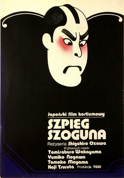 Killer's Mission Szpieg Szoguna Gorka Wiktor Polish Poster