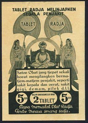 TABLET RADJA MELINJAPKEN SEGALA PENJAKIT (healing of all diseases tablet )