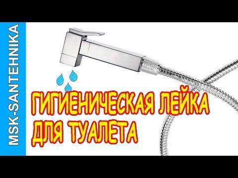 Мск Сантехника - YouTube