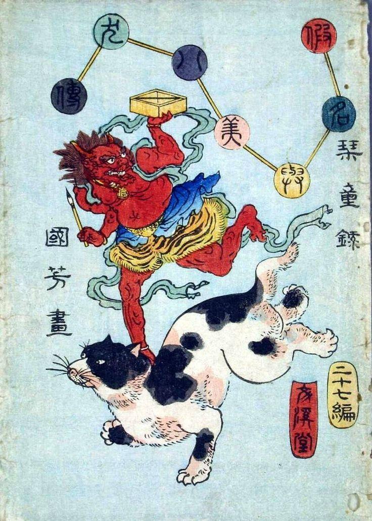 歌川国芳:仮名読八犬伝 第二十七編 外袋
