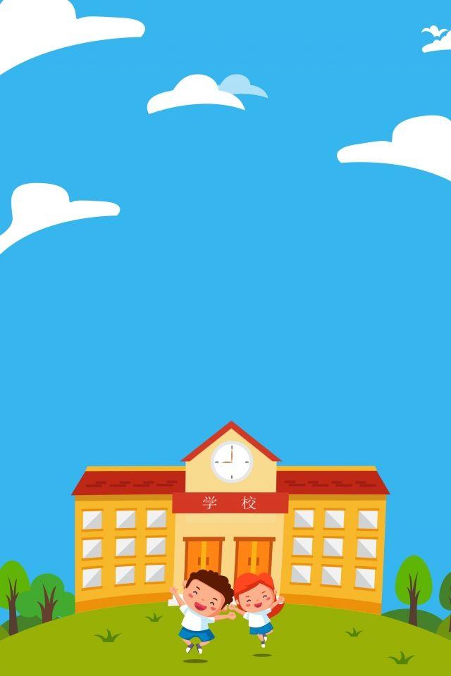 كارتون الأطفال تعلم الخلفية في المدرسة رسوم متحركة طفل في المدرسة تعلم خلفية الملصق التعليم مؤسسة การเร ยนร การศ กษา โปสเตอร