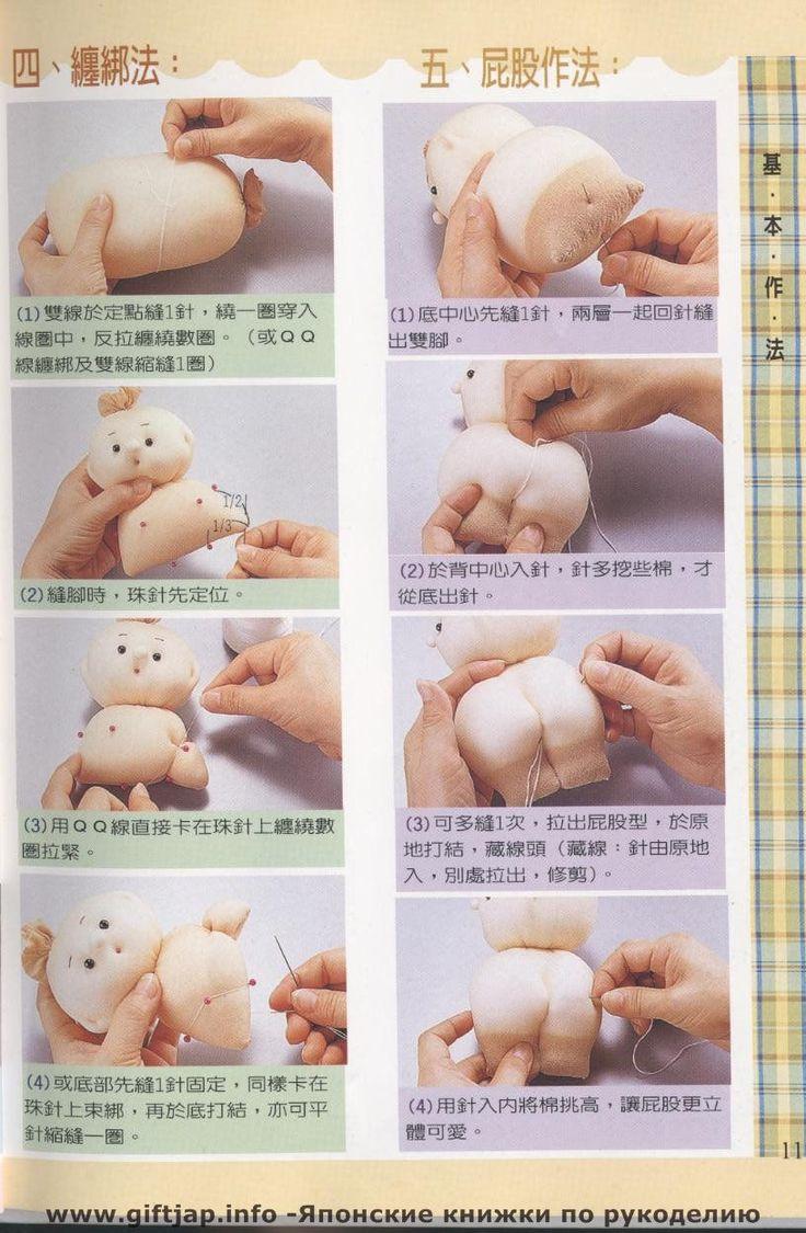 Мои игрушки ручной работы: Игрушки из носков. Японский журнал