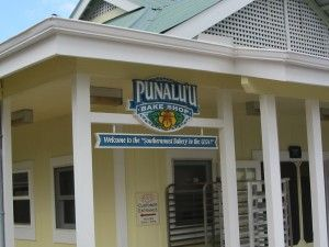 Punalu'u bakery in Hawaii (on the way to Volcano from Kona)