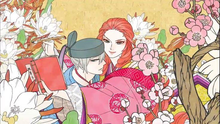 La historia Uta Koi narra una interpretación muy libre de los de poemas Hyakunin Isshu que fueron escritos entre los siglos VII y VIII en Japón y de la vida de sus creadores y de las personas que ...