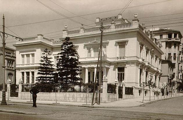 Μουσείο Μπενάκη - Benaki Museum | Smile Greek