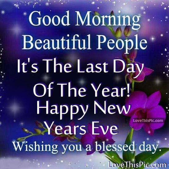 Good morning and welcome to the last day of 2016. It's definitely been a challenging year, but now it's time to say goodbye and move forward to a better 2017. Many Blessings, Cherokee Billie Spiritual Advisor