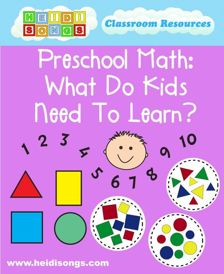 Read later: Preschool Math: What Do Kids Need to Learn? (from Heidi Songs)