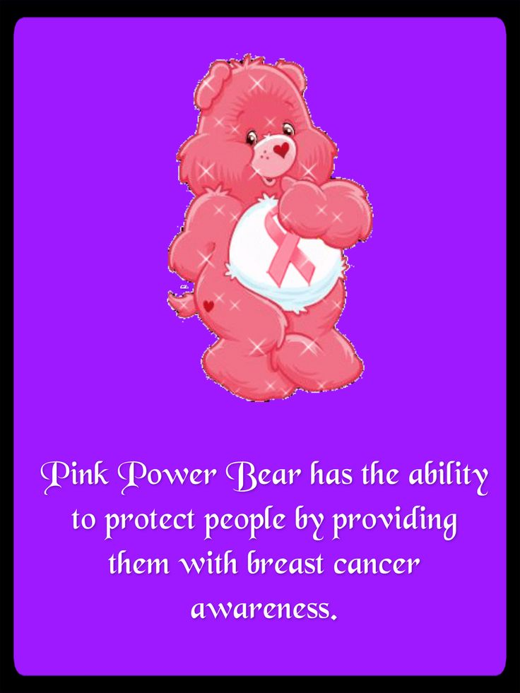 304 best images about carebears on pinterest