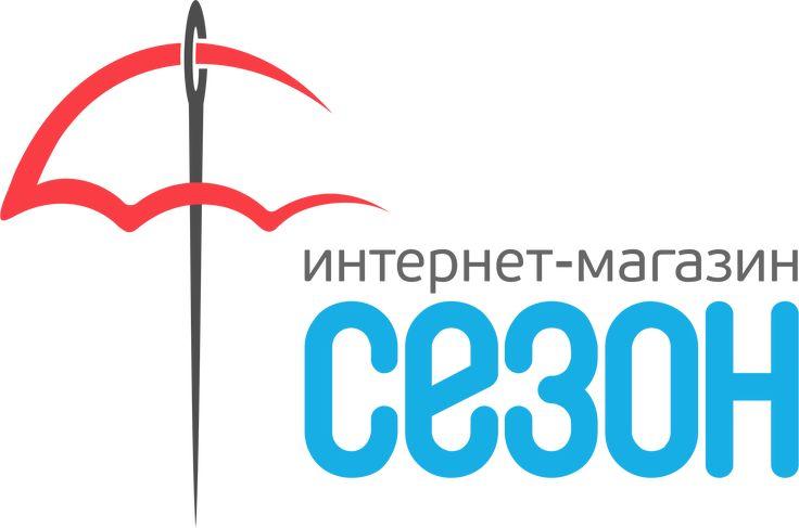 """Интернет-магазин тканей и швейных машин """"Сезон"""" +7 (495) 638-52-12"""