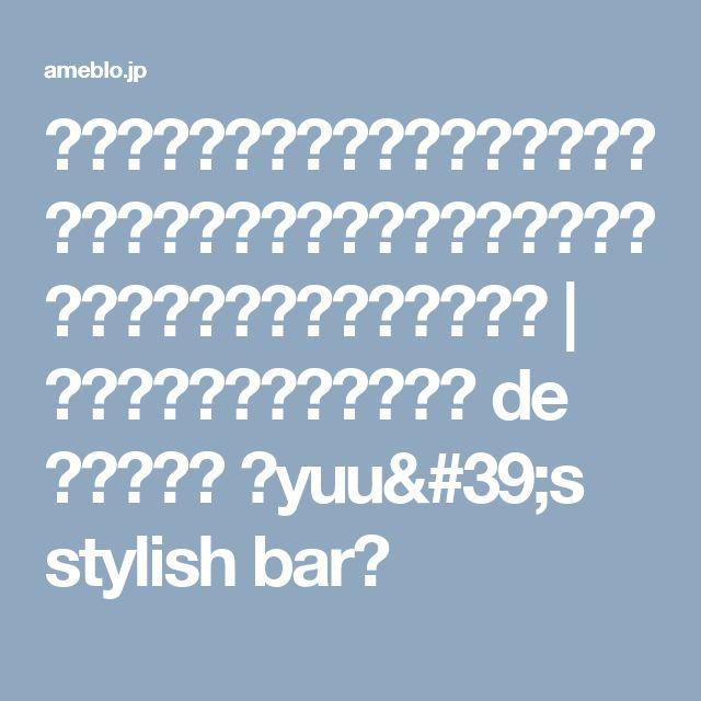 思わずうなる、うまみ満点常備菜♡ほうれん草と切干大根のコリアン和え《簡単★節約★副菜★作り置き》   作り置き&スピードおかず de おうちバル 〜yuu's stylish bar〜
