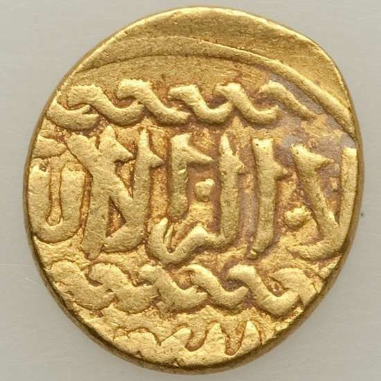Description: A gold coin from the Mamluk sultan Qa'itbay (Al-Ashraf Abu Al-Nasr), who ruled Egypt and Syria during the period 873-901 AH (1468-1496 AD). Qa'itba