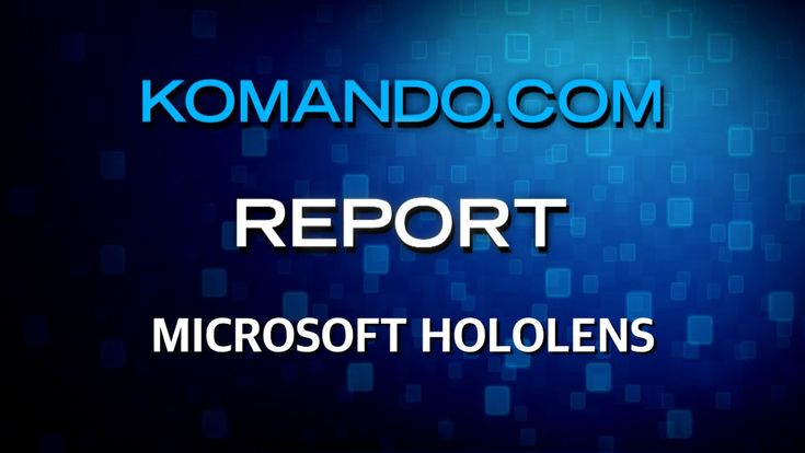 In this Komando.com Report we give you the latest on Microsoft's holographic computer system, the Hololens.