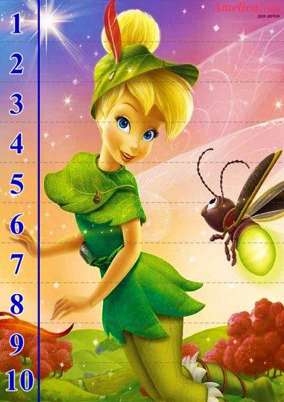 Математические пазлы скачать для детей 2, 3, 4, 5 лет, развивающие пазлы для изучения цифр и счета от 1 до 10