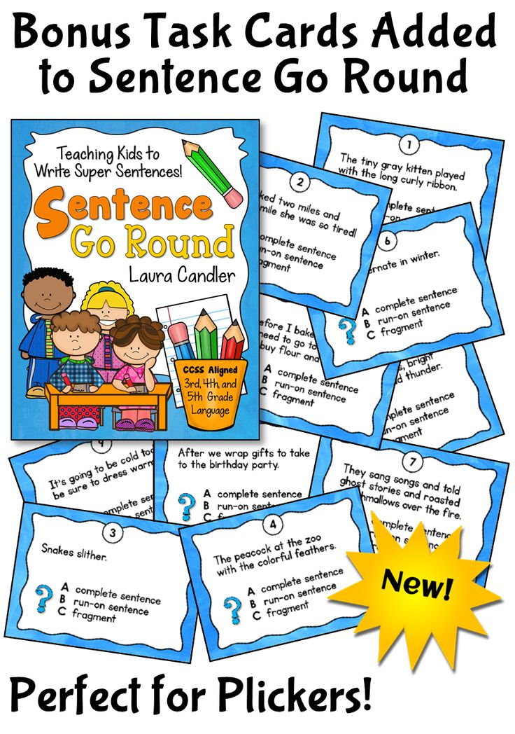 Sentence Go Round now includes 10 task cards and their image files to be used for formative assessment. Perfect to use with Plickers! If you've already purchased Sentence Go Round, download these bonus task cards for free from this page! $