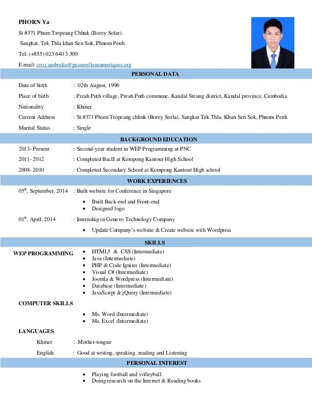 Image Result For Cambodian Cv For Apply Scholarship Cv Cover Letter What Is A Cv Cover Letter