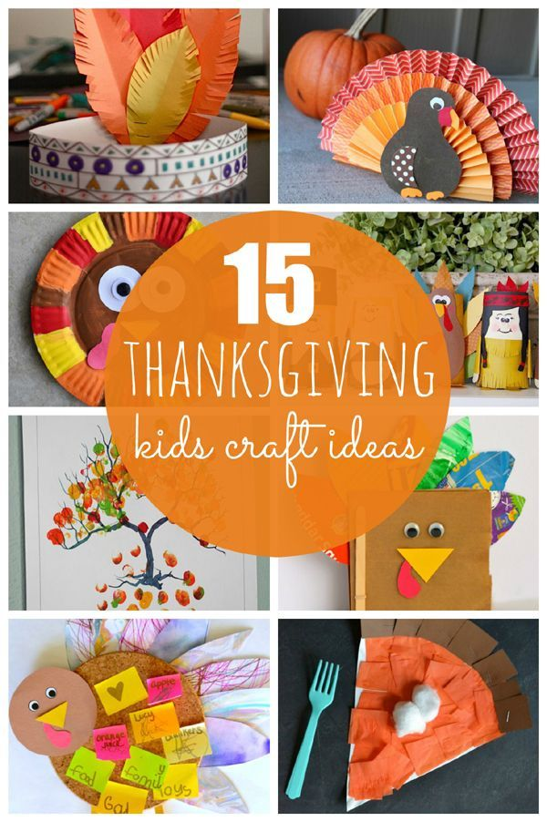 Free Thanksgiving Printables and Craft Ideas for kids on www.prettymyparty.com - Pretty My Party