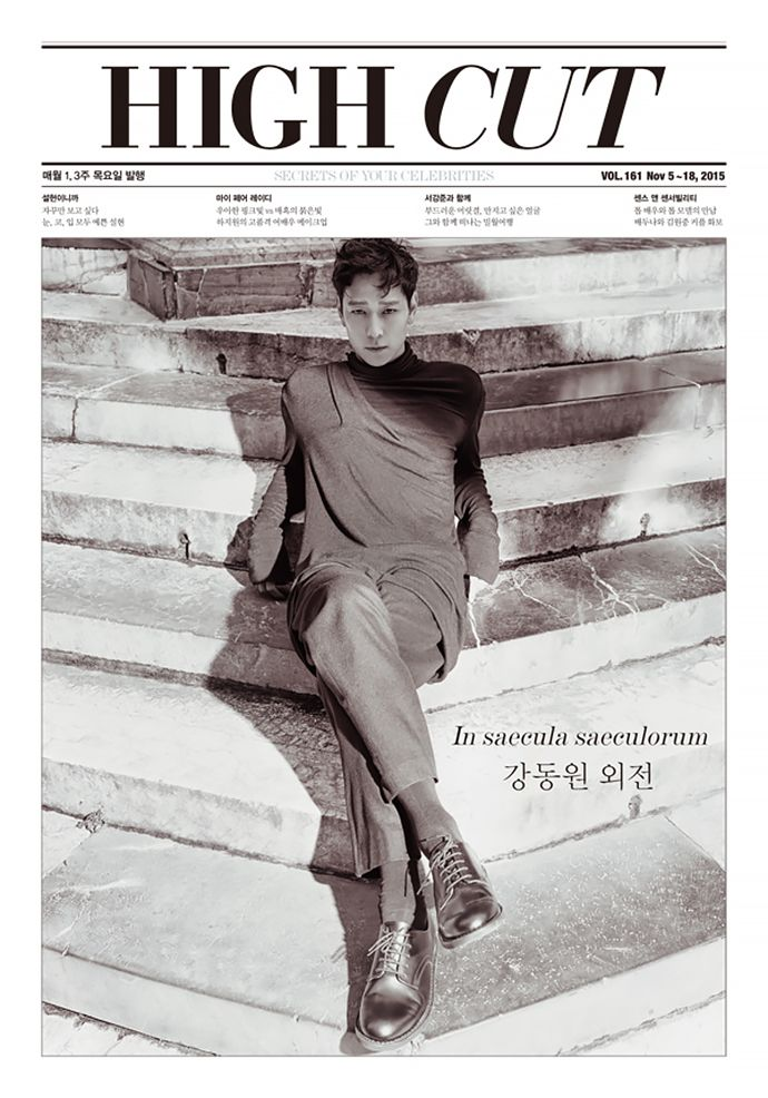 Kang Dong Won | High Cut Vol. 161