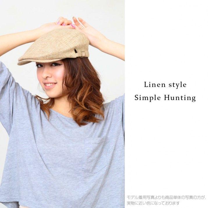 帽子/リネン風シンプルハンチング帽/メンズレディース | 帽子2個で1000円引き ! 帽子屋専門通販【14+ ICHIYON PLUS】イチヨンプラス