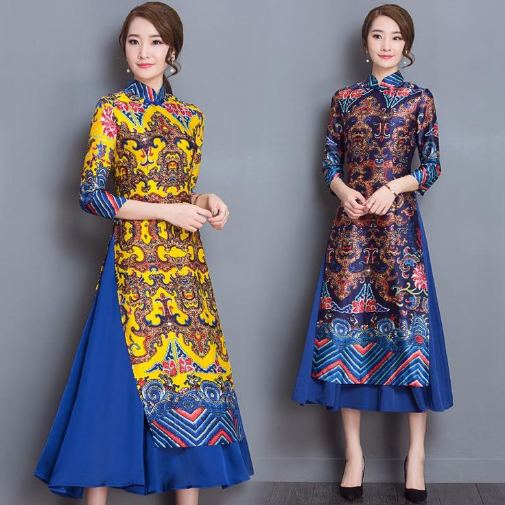 Image result for ao dai 2017